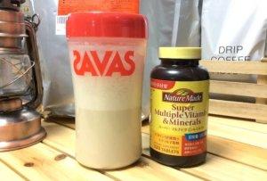 リミテストプロテイン&マルチビタミンサプリメント