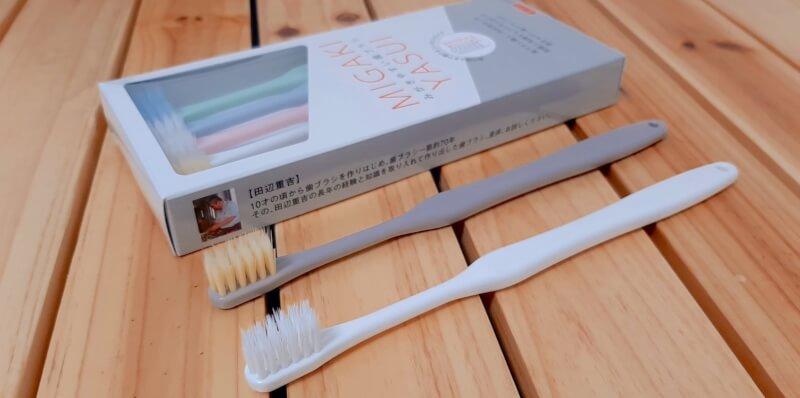 歯ブラシ職人田辺重吉考案先細歯ブラシ