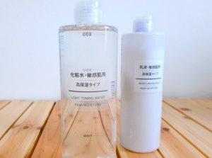 「化粧品感」のあるボトルを部屋に置きたくない男性でも使いやすいシンプル&ミニマムなデザイン