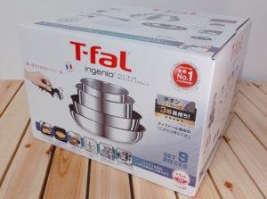 T-fal(ティファール)のフライパン・鍋セット