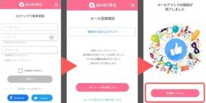 QUOREA(クオレア)BTC画面14