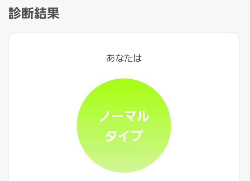 QUOREA(クオレア)BTC画面19